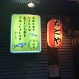 【かどや】曳舟向島にある居酒屋「かどや」は噂通りシンプルな接客で酒と食を格安で愉しめる楽園だった