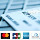 一度でもクレジットカードの審査に落ちると・・・【他のクレジットカードも含めて】最低6ヶ月は新しくカードを作れません