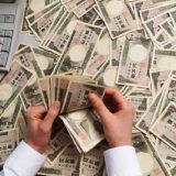 【新たなバブル】1兆円を超える規模で日本に投資しカジノを含む世界最大の統合リゾート(IR)を作る。つまりカジノバブル。