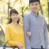 結婚相談所を大阪でみつける!地域の特徴から選ぶポイントを解説!