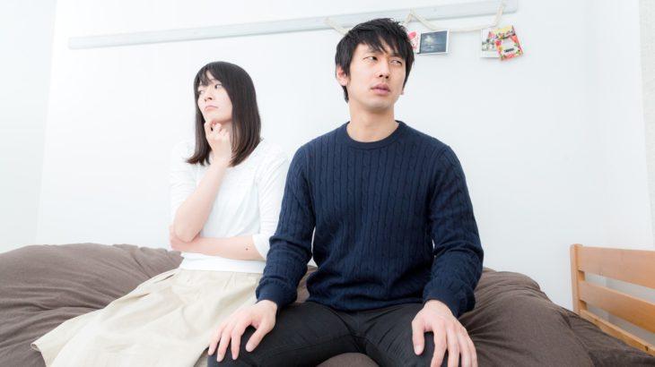 【婚活の注意点】こんな彼女にもうヘトヘト!男性を疲れさせる女性の特徴5選